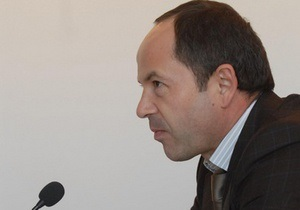 Партия Тигипко хочет набрать до 35% голосов избирателей на местных выборах