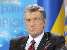Ющенко дал Кабмину на землю две недели