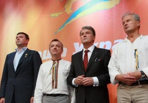 ВВС Україна: Наша Украина хочет быть альтернативой всем участникам выборов