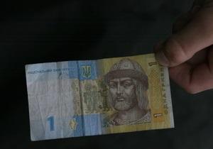 Курс доллара к гривне станет гибким, обещает министр экономразвития