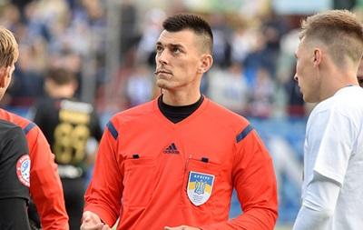 Стало известно имя судьи на матче за Суперкубок