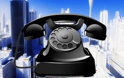 Телефонна база даних в США: чи легально це