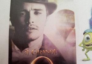 В интернете появилось первое фото Джеймса Франко в роли волшебника страны Оз