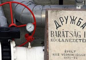 Ъ: Россия намерена построить нефтепровод в обход Украины