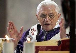 Отречение Бенедикта XVI
