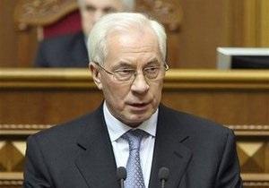 НГ: Киеву не дает покоя белорусский тариф