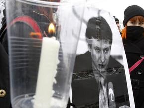 В Москве похоронили Станислава Маркелова