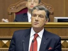 Ющенко: Система Рада работала без сбоев