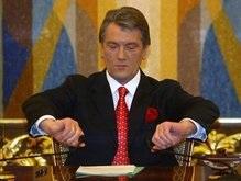 Ющенко написал об изменениях, которые хотел бы видеть в бюджете