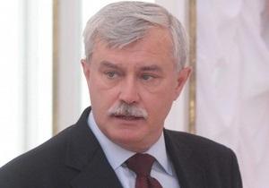 Санкт-Петербург получил нового губернатора