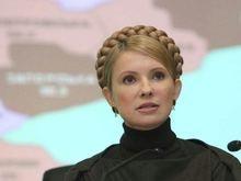 Тимошенко: Ющенко решил уничтожить меня как конкурента на выборах