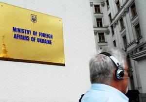 Украина рассчитывает, что безвизовый режим с Израилем начнет действовать осенью
