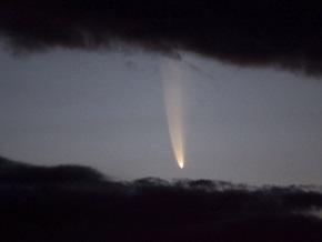 Обнаружен опасный для Земли астероид