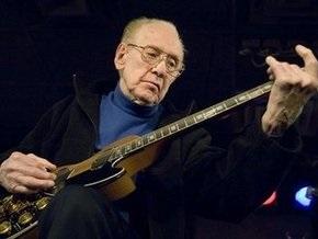Умер один из создателей электрогитары, гитарист-виртуоз Лес Пол
