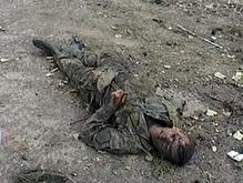 Участники конфликта подсчитали потери