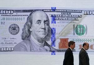 США сегодня вводят в обращение новую cтодолларовую купюру
