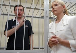 Сотрудник Института судебных экспертиз заявил о давлении на его коллег в связи с делами Тимошенко и Луценко