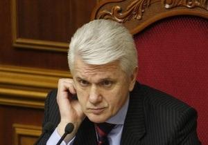 Литвин: Коалиция может увеличиться до 260 депутатов