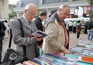 На Форуме издателей во Львове выбрали лучшие книги