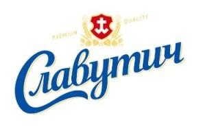 Новый  Славутич  - освежающий отдых для любителей пива