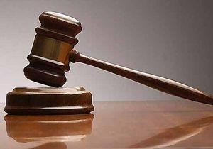 В США подозреваемый открыл огонь по охранникам в суде
