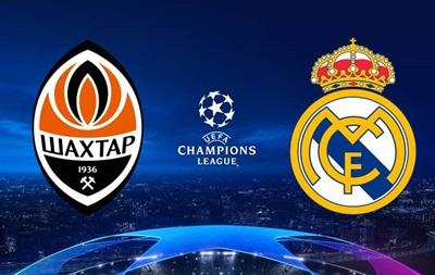 Шахтар - Реал 0:5. Онлайн матчу Ліги Чемпіонів