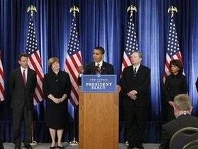 Обама официально представил экономический блок новой администрации