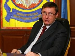 МВД уличило Минздрав в закупке медпрепаратов по завышенным ценам