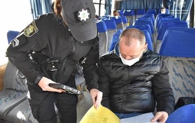 Новые правила перевозок пассажиров: за день провели две тысячи проверок