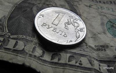В России доллар упал до минимума за полтора года