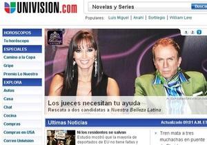 Для испаноязычных американцев запустят интернет-телеканал мелодрам
