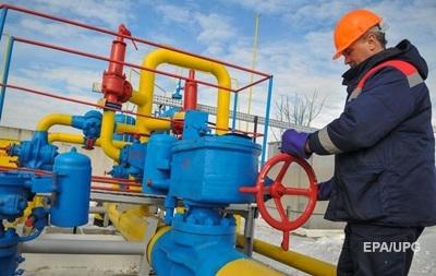 Киев дает РФ скидку на транзит газа в ЕС - СМИ