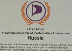 Пиратская партия России получила от властей уже третий отказ в регистрации
