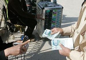 Американские доллары поступают в Иран через границу с Афганистаном - СМИ