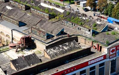 Киевский завод Большевик продан за 1,4 млрд гривен