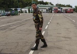 Луганские таможенники пресекли контрабанду 3336 пар чулков