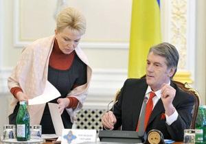 Ющенко назвал причину конфликта вокруг полиграфкомбината Украина