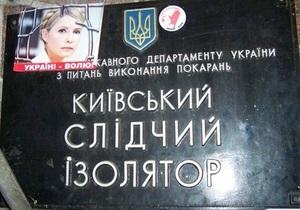 В камере Тимошенко началось заседание суда