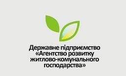 В Запорожье прошла научно-практическая конференция