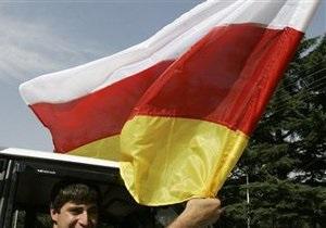 Южная Осетия установила дипотношения с Науру