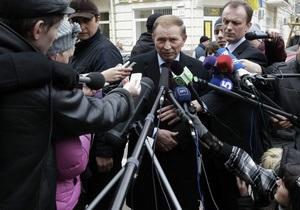 Генпрокуратура: Суд решит, применять ли в деле против Кучмы срок давности