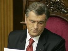 Ющенко просит отменить список приватизации