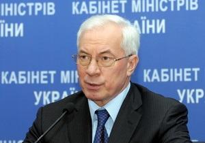 Азаров вновь создал Институт национальной памяти
