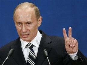 Путин: Проект Северный поток будет реализован
