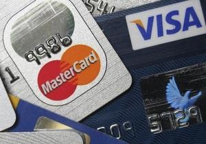 Хакеры украли данные 200 тысяч банковских карт клиентов Citigroup