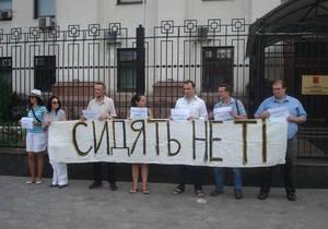 Активисты провели акцию в поддержку Навального