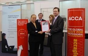 Академия бизнеса «Эрнст энд Янг» получила «Золотой статус аккредитованного партнера по обучению АССА»
