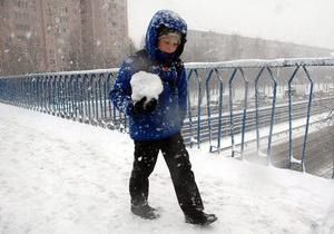 Прогноз погоды на среду, 5 декабря - погода в Украине - погода в Киеве
