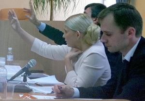 Тимошенко отключила микрофон, чтобы не подслушивали ее разговоры с дочерью