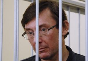 ГПС: Еще рано говорить о переводе Луценко в Лукьяновское СИЗО